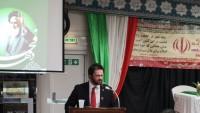 İngiltere'de İran İslam İnkılabının zafer yıldönümü kutlaması