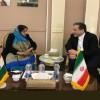 Hindistan dışişleri bakanı: İran aleyhindeki ambargoları desteklemiyoruz