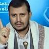 Abdulmelik el'Husi: Arabistan ve BAE, Yemen'in işgali için maşadırlar