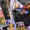 Siyonistler Netanyahu'yu protesto etti