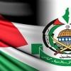 Hamas, Batı Şeria'daki direniş operasyonunu kutladı