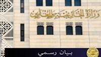 Suriye: Güvenlik Konseyi görevlerini yerine getirmelidir