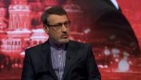 Beidinejad: İran Batı Asya'da barış ve istikrar istiyor