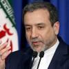 """ABD'nin BMGK'daki """"İran politikası"""" başarısız kalmıştır"""