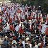 Bahreyn'de rejim karşıtı gösteriler yeniden başladı