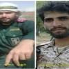 Suriye'de 2 İranlı Devrim Muhafızı Daha Şehid Oldu