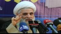Hizbullah: Direniş Amerika'nın Bölgedeki Planlarını Bozdu