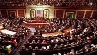 Siyonist Senatörlerden Trump'a İran mektubu