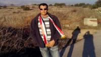 Siyonist İsrail Askerleri İran'ın Al-Alam Kanalının Muhabirini Golan Tepelerinde Tutukladı