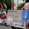 Berlin'de Siyonist Netanyahu Protesto Edildi
