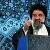 """Ayetullah Ahmed Hatemi: """"Umarım 25 yıllık süre bitmeden Siyonist Rejim'in ortadan kaldırılmasına tanık oluruz."""""""