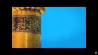 Video: Nehcü'l-Belaga'dan Hikmetler…