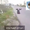 Video: Siyonist İsrail Güçleri El-Halil'de Filistinli Bir Genç Kızı Gözaltına Aldı