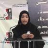 Bahreyn rejiminden siyasi tutuklulara işkence