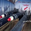 Yemen Hizbullahı Suud'un Kral Halid Hava Üssünü Burkan-H2 Füzesiyle Vurdu