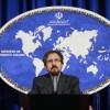 İran'dan ABD'nin Son Yaptırım Listesine Kınama