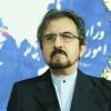 Kasımi: İran, Amerikan yetkililerinin ikiyüzlü sloganlarına aldırış etmiyor