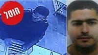 Hamas ve İslamî Cihad Hareketlerinden Neşet Mulhim'in İnfaz Edilmesine Tepki