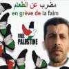 Filistinli Esir Sami Cenazira Açlık Grevi Eylemini 60 Gündür Sürdürüyor