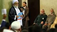 Erbain Merasimi İçin Düzenlenen İlk Oturum Ayetullah Ahtari'nin Başkanlığında Başladı