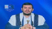 Abdulmelik El Husi: Suudilere Karşı Mücadeleye Devam Edeceğiz