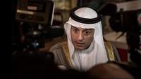 El-Cubeyr: Trump'ın Riyad'a Ziyareti Tarihi Bir Olaydır