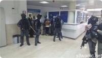 Siyonist İşgal Güçleri El-Makasıd Hastanesi Doktorlarını Sorguya Çekmek İstiyor