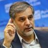İran'dan BM'ye sert Filistin eleştirisi