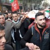 İsrail Askerlerinin Dün Yaraladığı Filistinli Genç Bugün Şehid Oldu