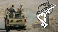 İran Devrim Muhafızlarından teröristlere ağır darbe