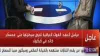 Irak Ordusu İle Haşdi Şabi Mücahidleri Kerkük Şehrinde Halid Askeri Üssünü Barzani Çetelerinin İşgalinden Kurtardı