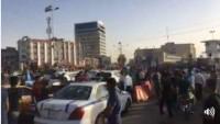 Kerkük Valilik Binasına Irak Bayrakları Asıldı