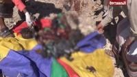Suudi Rejiminden Yemen'de Alçakça Katliam: 49 Şehid, 84 Yaralı