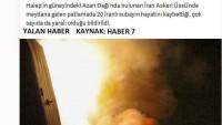Suriye Ordusu Arap Ve Türk Medyasının Yalan Haberlerini Bir Kez Daha Yalanladı