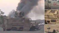 Yemen Hizbullahı Hudeyde Havaalanına Giren İşgalcilerin Sevincini Kursağında Bıraktı. 20 Araç, 8 Tank Ve 70 İşgalci İmha Edildi