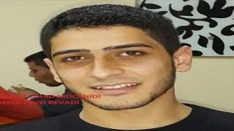 Siyonist İsrail Rejiminin Saldırısında 2 İslami Cihad Mücahidinin Şehid Olmasıyla Şehid Sayısı 7'ye Ulaştı