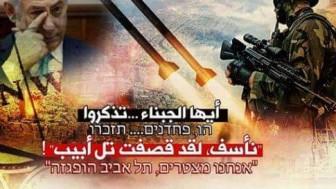 AllahuEkber! Gazze Direnişçileri Siyonistleri Cayır Cayır Yakmaya Devam Ediyor: Gazze Direnişçilerin Füze Saldırısında Toplam 6 Yerleşimci Öldü, 15'i Ağır 137 Yerleşimci de Yaralandı