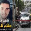 AllahuEkber! İntifada Eyleminde 2 Siyonist Asker Öldü, İkisi Ağır 4 Siyonist Asker de Yaralandı