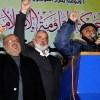 ABD'nin Hamas Lideri Heniyye'yi Terör Listesine Alma Kararı Gazze'de Protesto Edildi