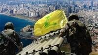 Siyonist Rejim Suriye Savaşının Sona Ermesinden Endişe Duyuyor