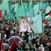 Ofer Cezaevi'nde Yatan Hamas Üyesi 15 Esir Açlık Grevine Başladı