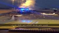 Riyad'da Bombalı Eylem Gerçekleşti
