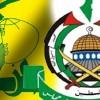 "İsrail'den BM'ye flaş ""Hamas-Hizbullah"" mektubu"