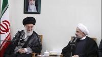 Ruhani Rehber'in yeni yılını kutladı