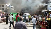 Felluce'de Terör Saldırısı
