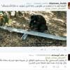 Kassam Tugayları: İşgalci Akıttığı Kanların Bedelini Ödeyecek 