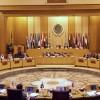 Lübnan'daki Zirvede Filistin Milletinin Direnişine Destek Vurgusu Yapıldı