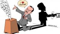 Karikatür: Gazze'yle Ağlayıp, İsrail'le Gülenler