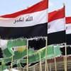 """""""Irak'ta yeni hükümet için milli konferans düzenlenebilir"""""""