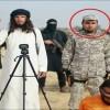 Hamaslı Mücahidi İnfaz Eden IŞİD Teröristlerin Önemli Liderlerinden Muhammed El Dicni Öldürüldü
